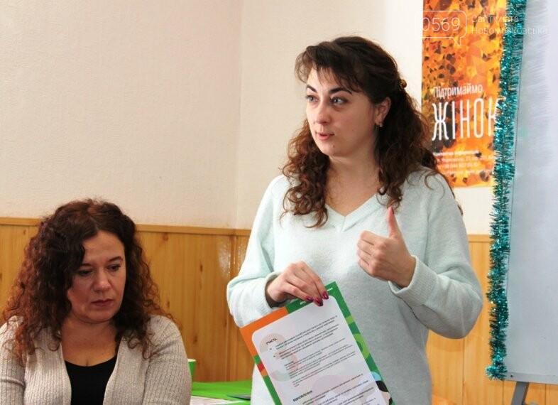 «Рівність заради безпеки»: у Новомосковську говорили про вплив збройних конфліктів на жінок і дівчат, фото-1