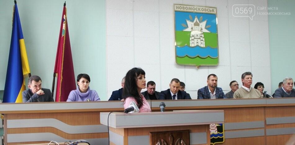 Чутки про масове отруєння учнів однієї з шкіл Новомосковська виявилися перебільшеними , фото-1