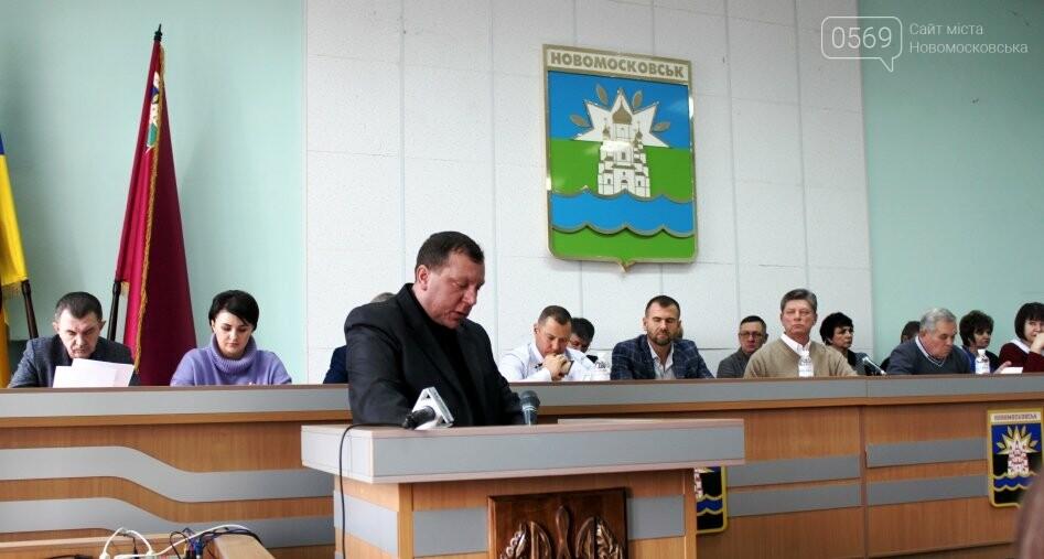 Рахунки Новомосковського «Коменерго» заарештовані: хто буде обслуговувати більше 100 міських багатоповерхівок, фото-2