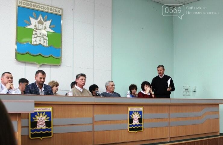Рахунки Новомосковського «Коменерго» заарештовані: хто буде обслуговувати більше 100 міських багатоповерхівок, фото-1