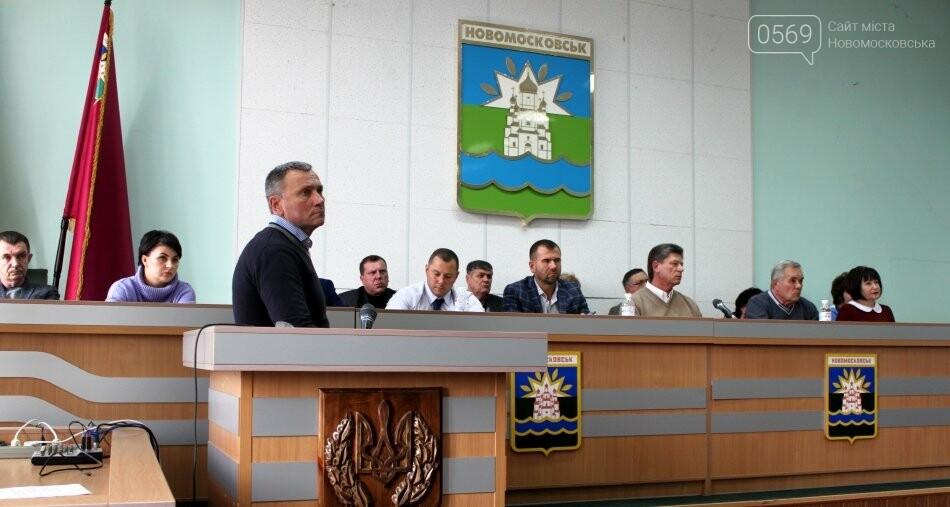 Рахунки Новомосковського «Коменерго» заарештовані: хто буде обслуговувати більше 100 міських багатоповерхівок, фото-3