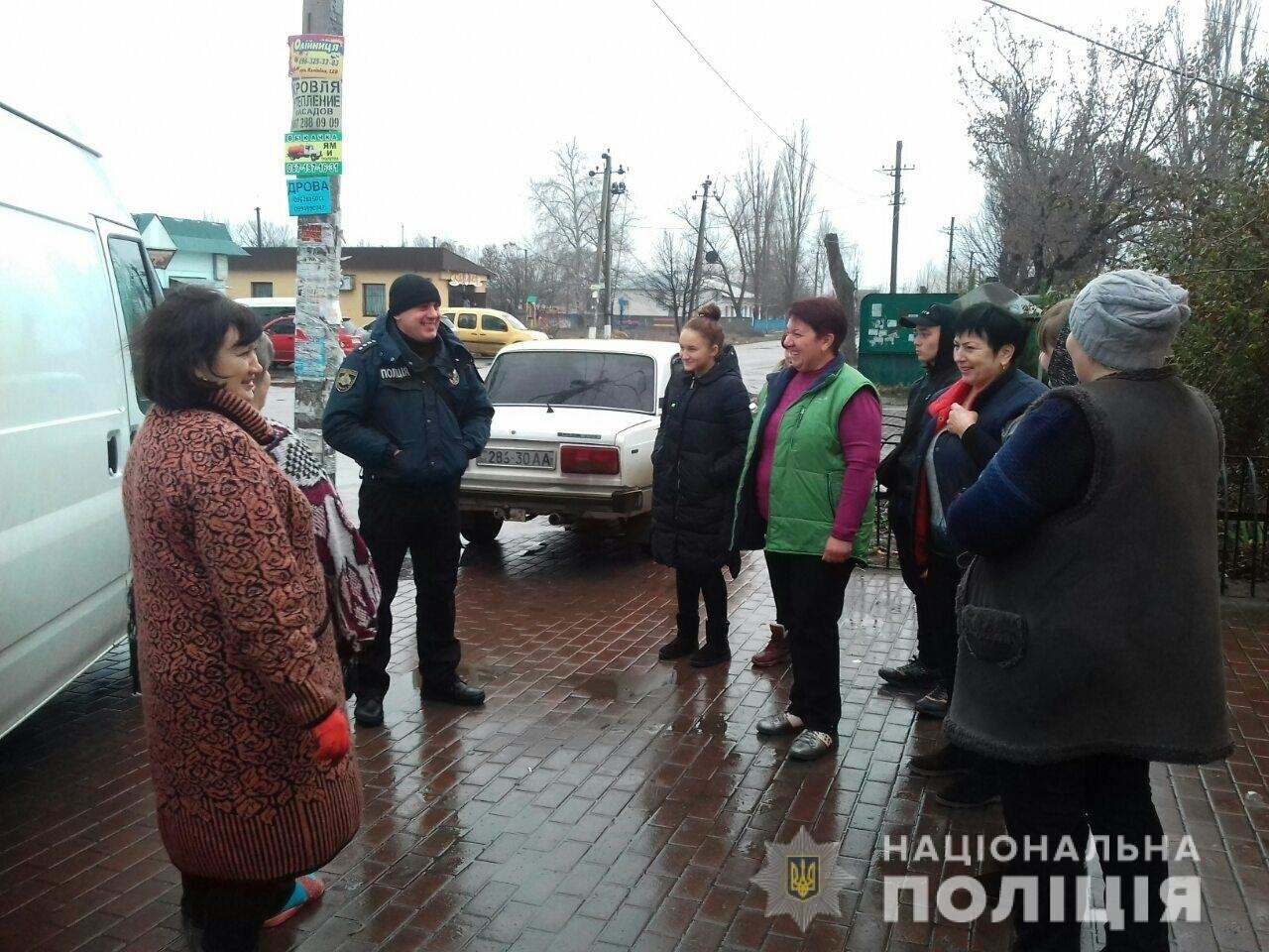 Дільничні офіцери поліції Новомосковського району відзвітували про свою роботу, фото-1