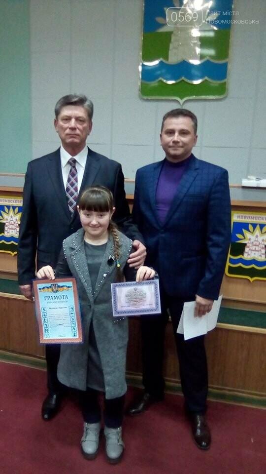 У Новомосковську урочисто нагородили кращих спортсменів року (фото), фото-11