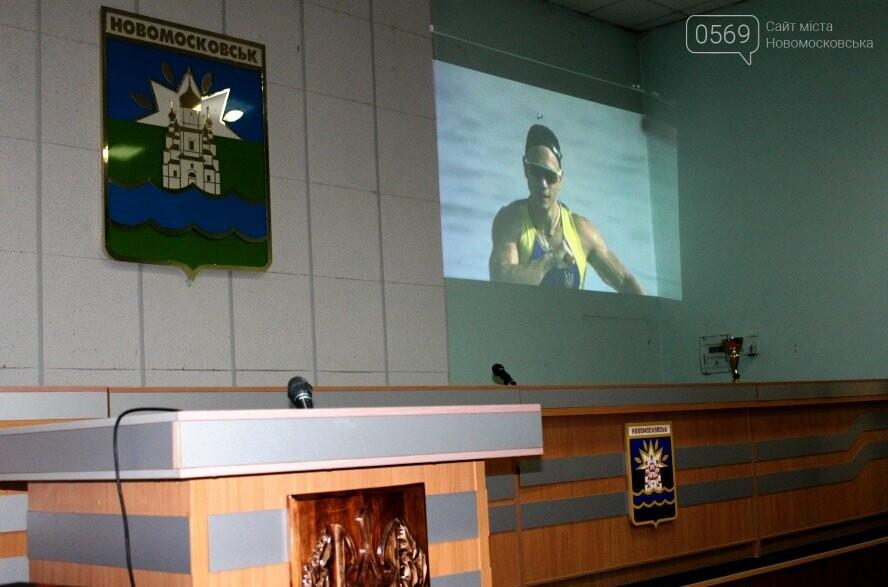 У Новомосковську урочисто нагородили кращих спортсменів року (фото), фото-4