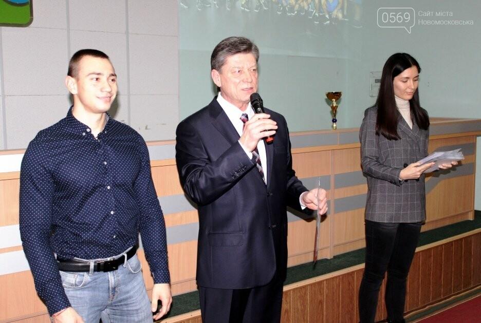 У Новомосковську урочисто нагородили кращих спортсменів року (фото), фото-3