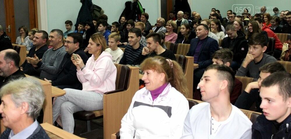У Новомосковську урочисто нагородили кращих спортсменів року (фото), фото-2