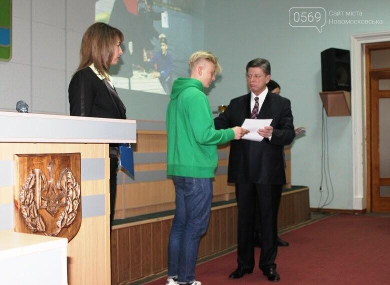У Новомосковську урочисто нагородили кращих спортсменів року (фото), фото-15