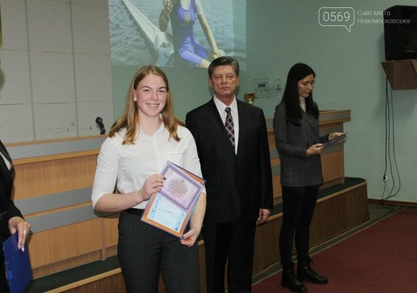 У Новомосковську урочисто нагородили кращих спортсменів року (фото), фото-7
