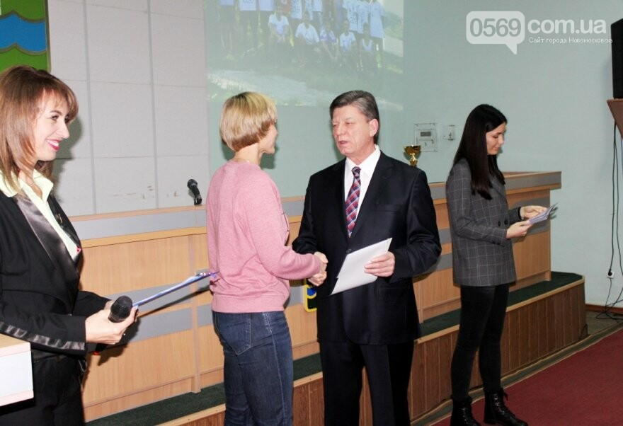 У Новомосковську урочисто нагородили кращих спортсменів року (фото), фото-6