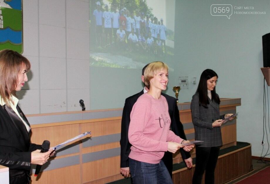 У Новомосковську урочисто нагородили кращих спортсменів року (фото), фото-8
