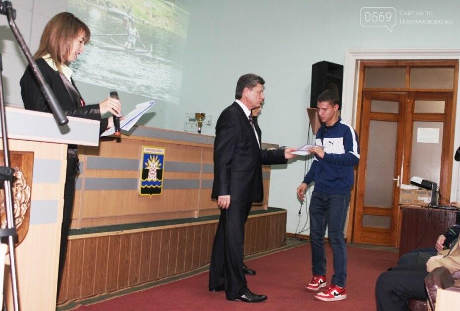 У Новомосковську урочисто нагородили кращих спортсменів року (фото), фото-13