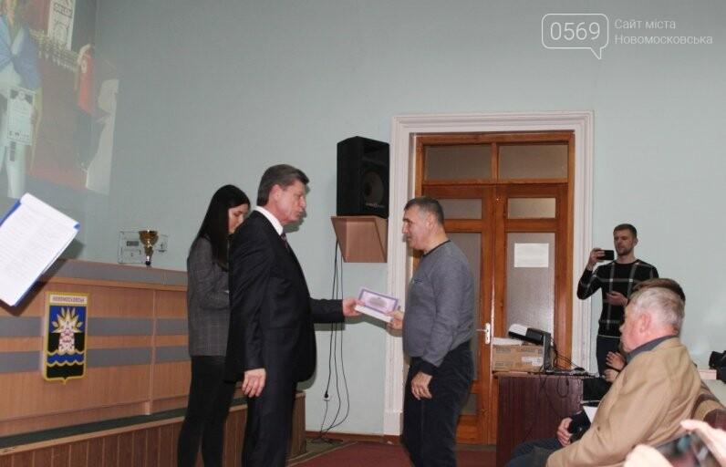 У Новомосковську урочисто нагородили кращих спортсменів року (фото), фото-12