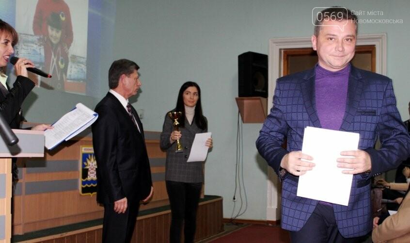 У Новомосковську урочисто нагородили кращих спортсменів року (фото), фото-10