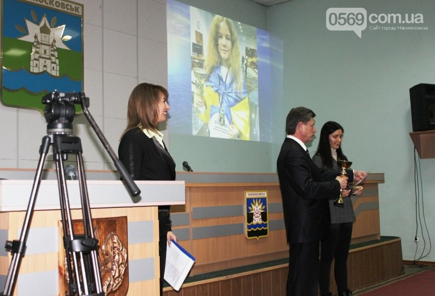 У Новомосковську урочисто нагородили кращих спортсменів року (фото), фото-5