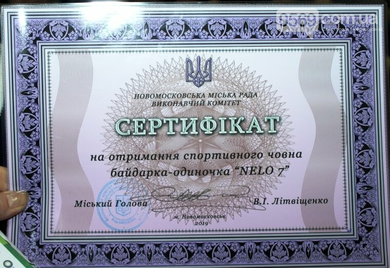 У Новомосковську урочисто нагородили кращих спортсменів року (фото), фото-16