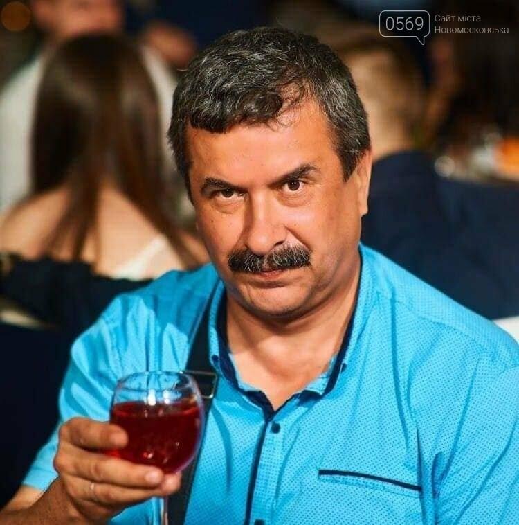 У Новомосковську просять допомогти знайти людину, фото-1