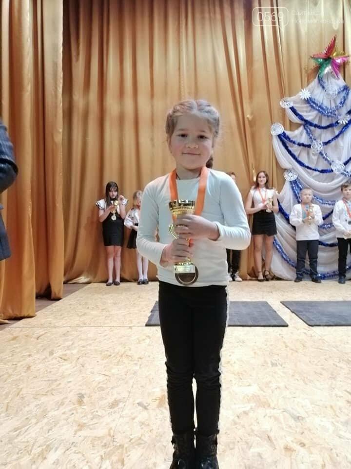 У Піщанській ОТГ нагородили кращих спортсменів року, фото-1