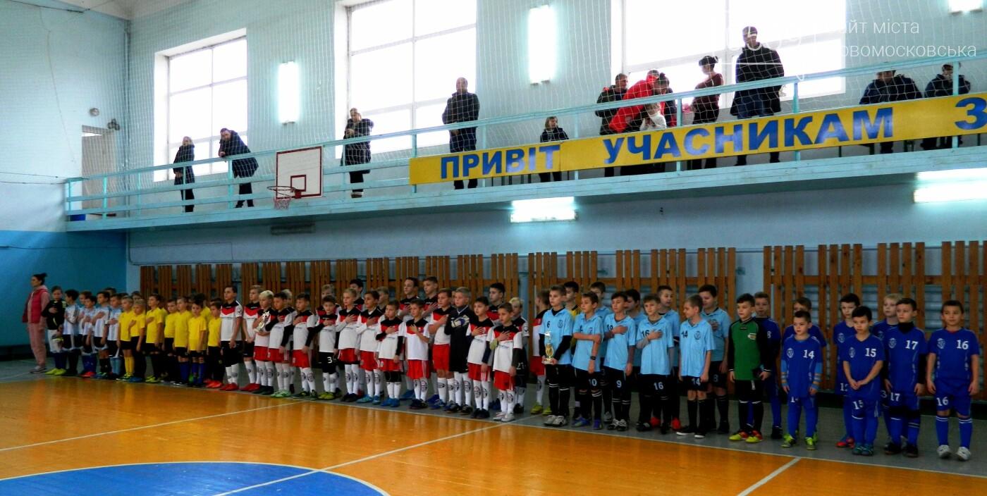 У Знаменівці, що на Новомосковщині, пройшов обласний турнір з футзалу «Різдвяна зірка», фото-1