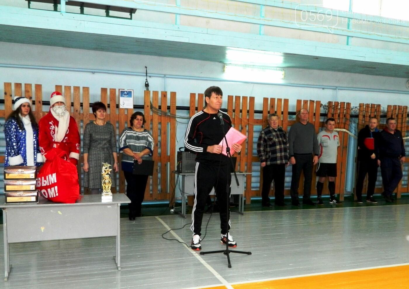 У Знаменівці, що на Новомосковщині, пройшов обласний турнір з футзалу «Різдвяна зірка», фото-2