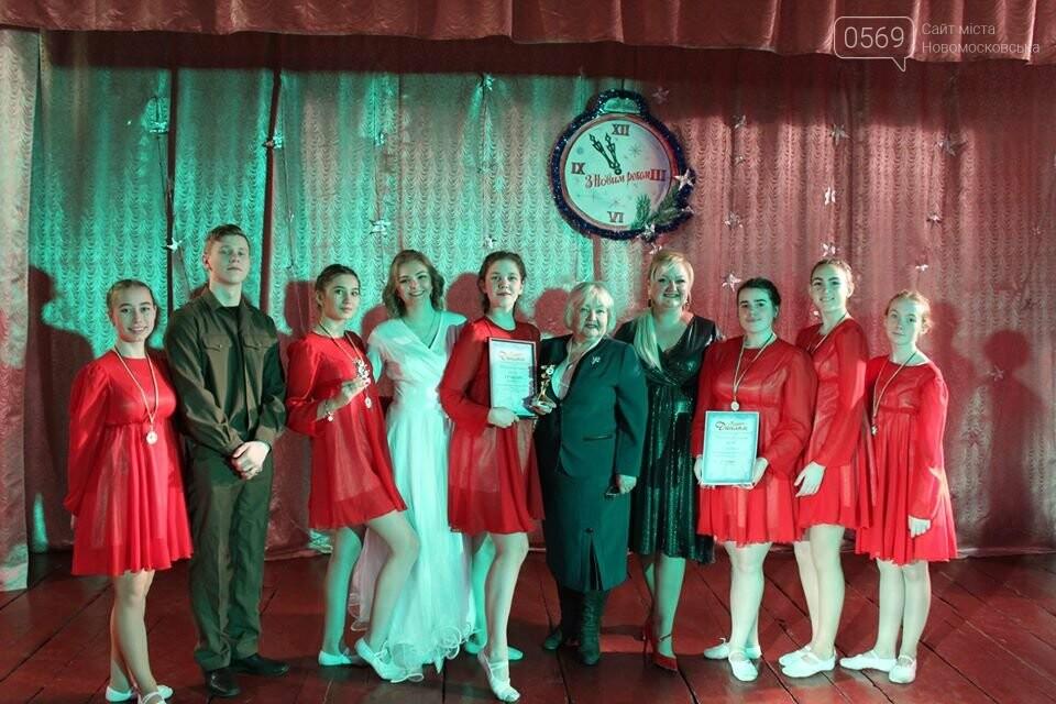 В Перещепинській ОТГ пройшов територіальний конкурс-фестиваль «Терпсихора скликає друзів», фото-3