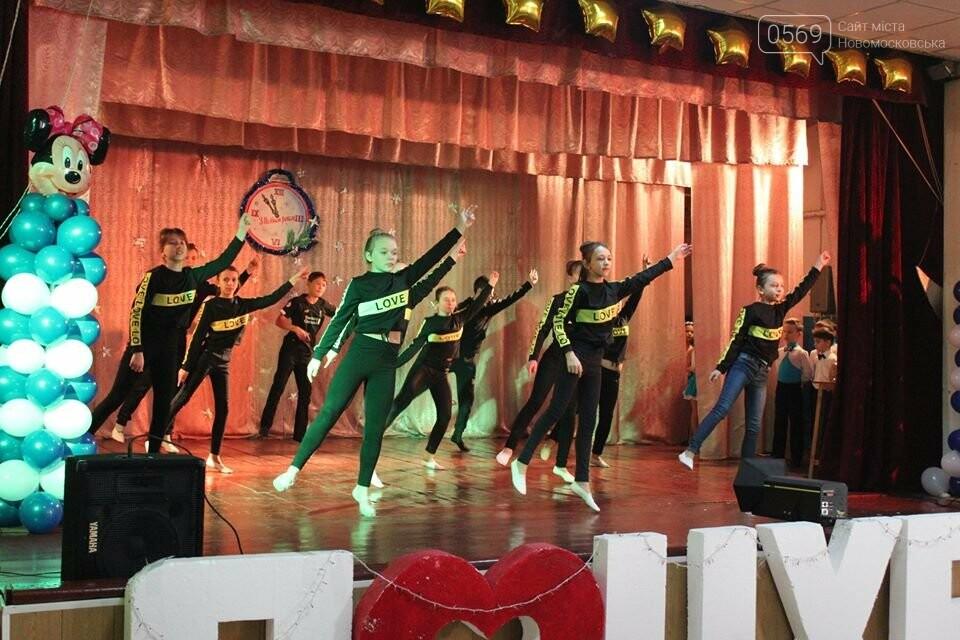 В Перещепинській ОТГ пройшов територіальний конкурс-фестиваль «Терпсихора скликає друзів», фото-1