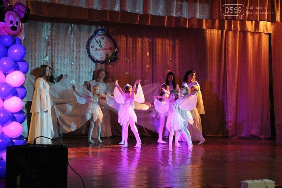 В Перещепинській ОТГ пройшов територіальний конкурс-фестиваль «Терпсихора скликає друзів», фото-5