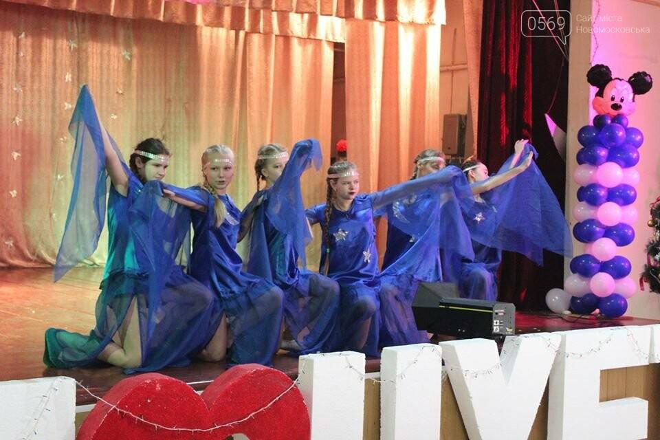 В Перещепинській ОТГ пройшов територіальний конкурс-фестиваль «Терпсихора скликає друзів», фото-7