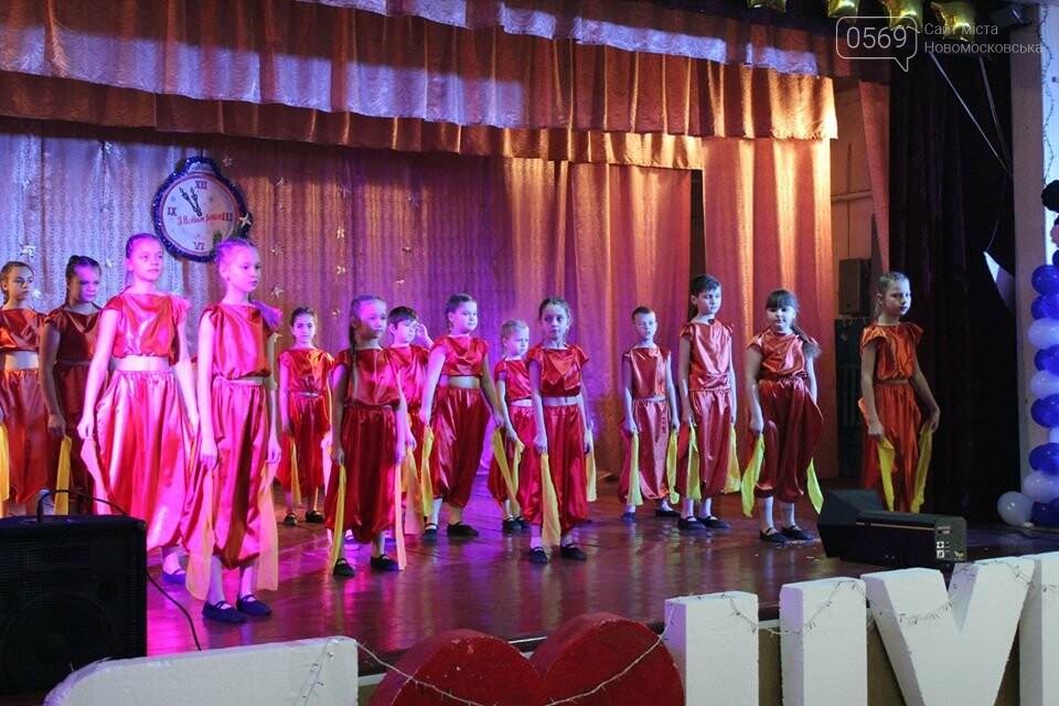 В Перещепинській ОТГ пройшов територіальний конкурс-фестиваль «Терпсихора скликає друзів», фото-9