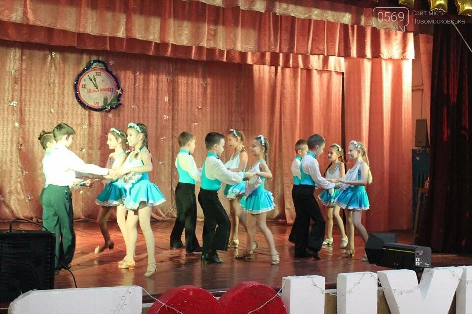 В Перещепинській ОТГ пройшов територіальний конкурс-фестиваль «Терпсихора скликає друзів», фото-14