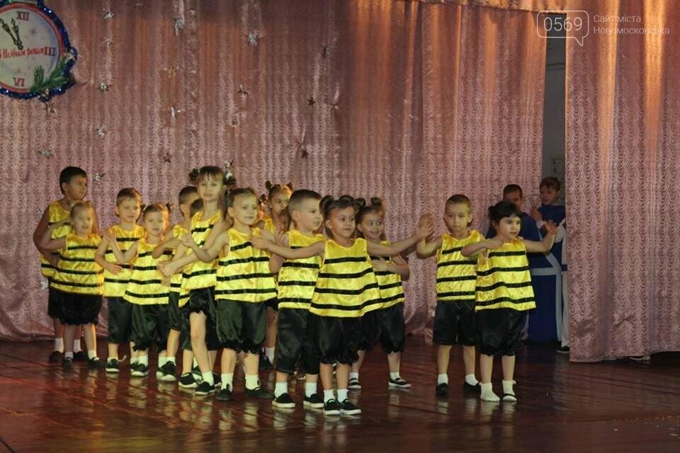 В Перещепинській ОТГ пройшов територіальний конкурс-фестиваль «Терпсихора скликає друзів», фото-8