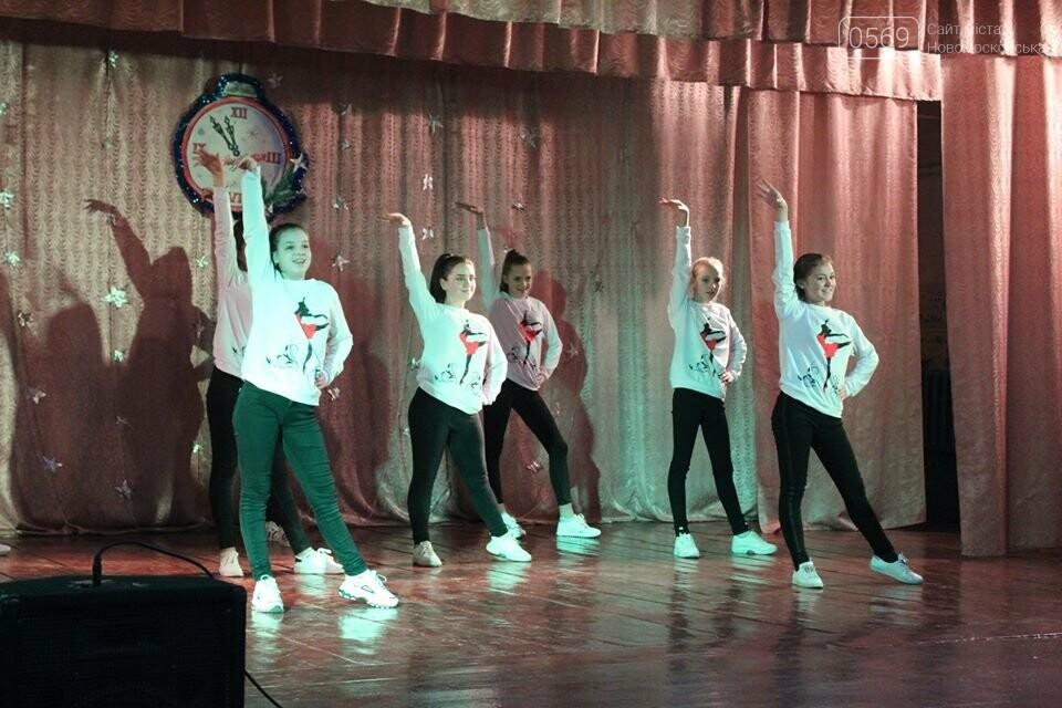 В Перещепинській ОТГ пройшов територіальний конкурс-фестиваль «Терпсихора скликає друзів», фото-13