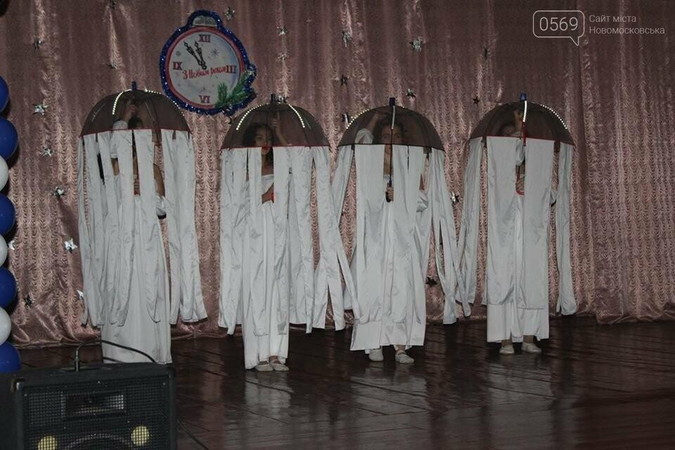В Перещепинській ОТГ пройшов територіальний конкурс-фестиваль «Терпсихора скликає друзів», фото-2