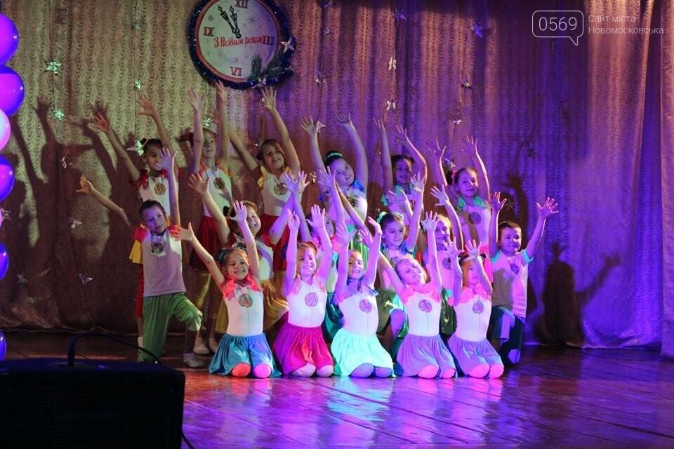 В Перещепинській ОТГ пройшов територіальний конкурс-фестиваль «Терпсихора скликає друзів», фото-16