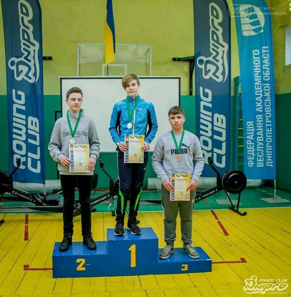 У Новомосковську пройшов Відкритий чемпіонат міста з греблі на ергометрі, фото-7