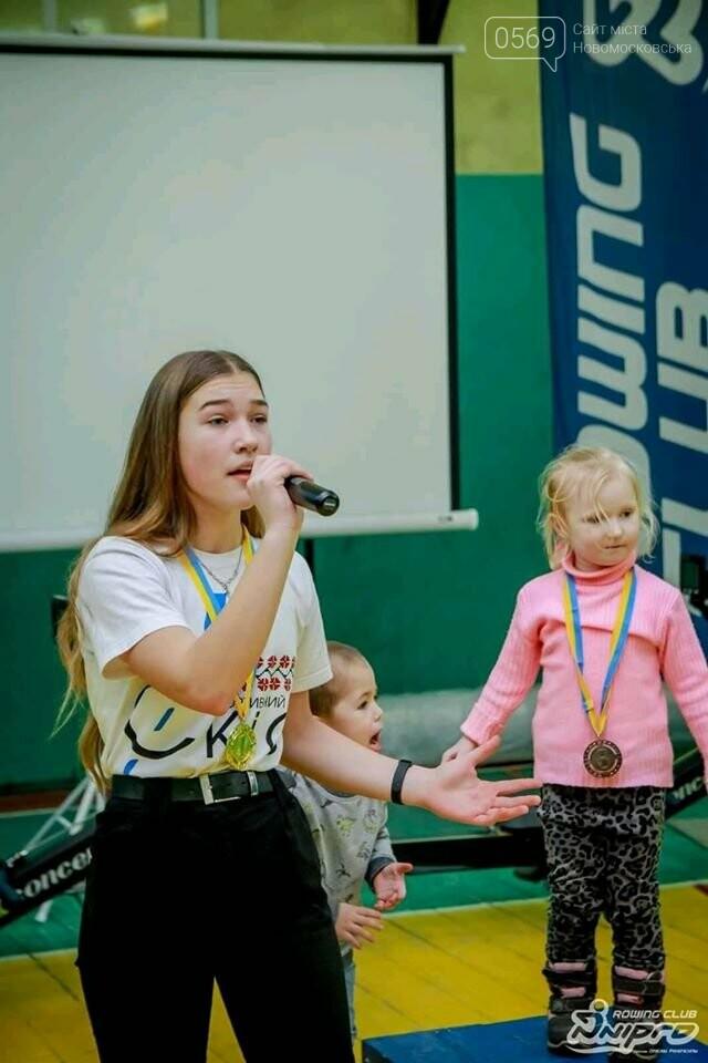 У Новомосковську пройшов Відкритий чемпіонат міста з греблі на ергометрі, фото-2