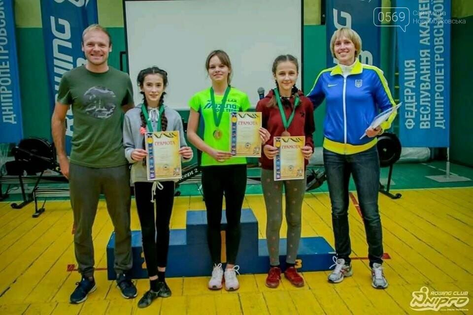 У Новомосковську пройшов Відкритий чемпіонат міста з греблі на ергометрі, фото-6