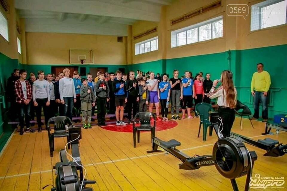 У Новомосковську пройшов Відкритий чемпіонат міста з греблі на ергометрі, фото-1