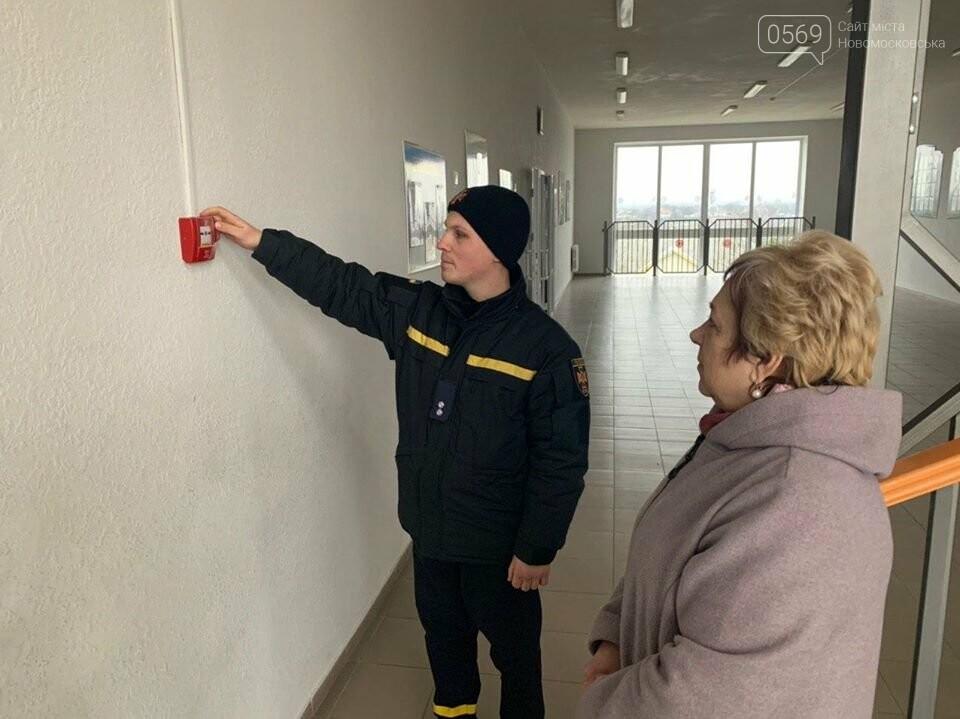 В закладах освіти Піщанської ОТГ розпочали перевірки стану пожежної безпеки, фото-2