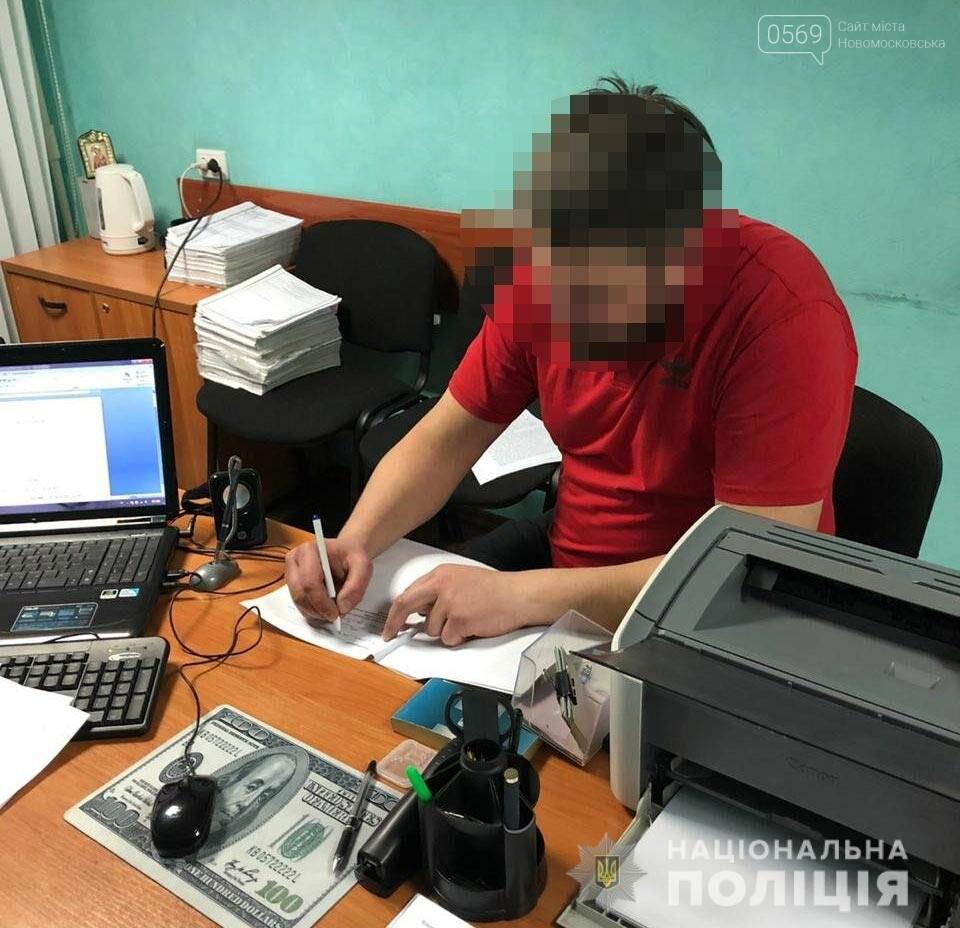 На Дніпропетровщині жінка зафіксувала побиття сина на відео та заявила в поліцію на власного чоловіка, фото-1