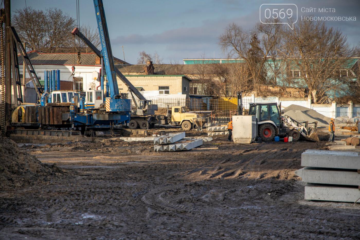 Зі станом робіт з реконструкції Центрального стадіону Новомосковська ознайомився очільник ДніпроОДА, фото-1