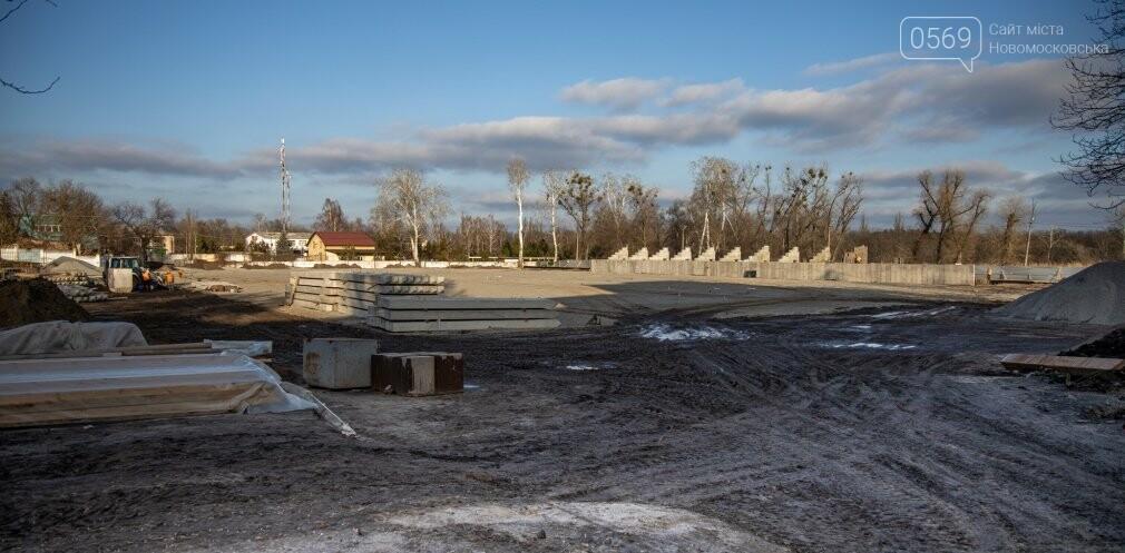Зі станом робіт з реконструкції Центрального стадіону Новомосковська ознайомився очільник ДніпроОДА, фото-4