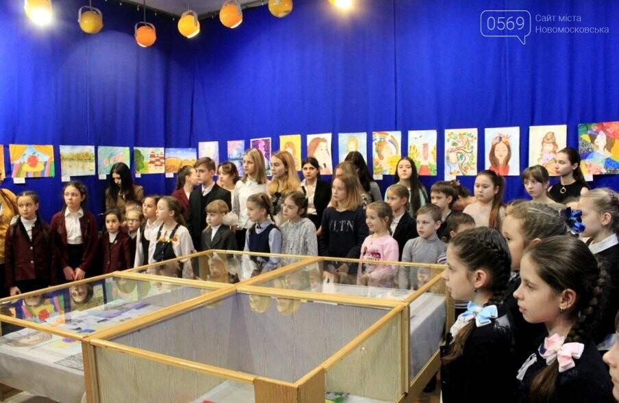 У Новомосковську відзначили кращих художників серед вихованців закладів освіти міста: фото, фото-1