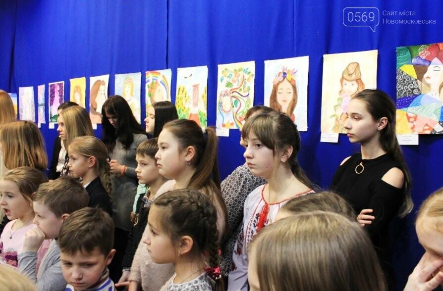 У Новомосковську відзначили кращих художників серед вихованців закладів освіти міста: фото, фото-5