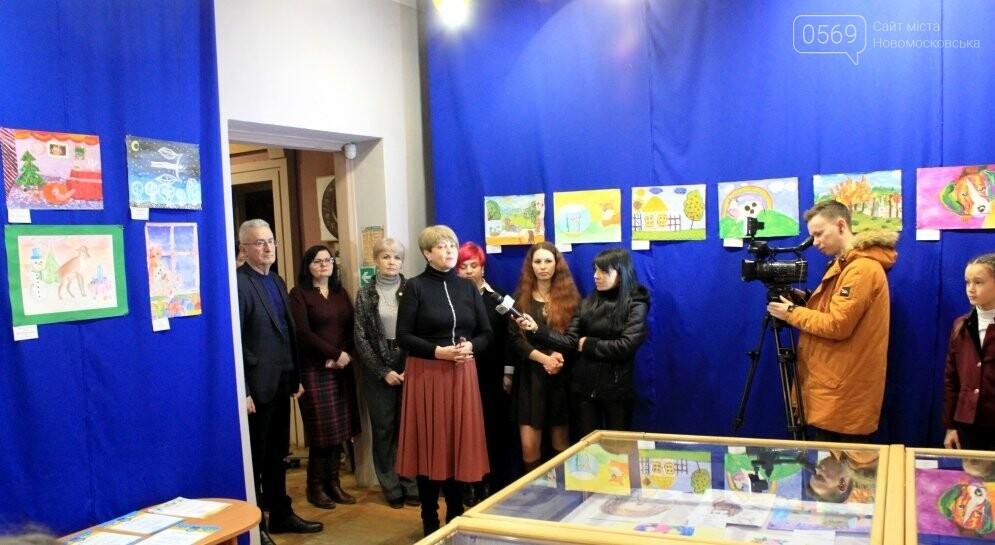 У Новомосковську відзначили кращих художників серед вихованців закладів освіти міста: фото, фото-3