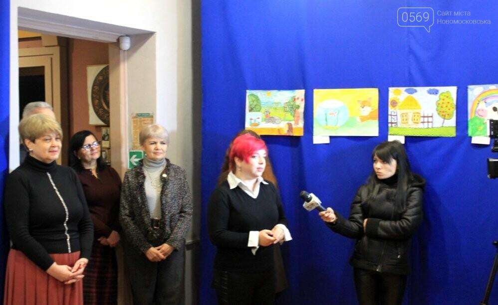 У Новомосковську відзначили кращих художників серед вихованців закладів освіти міста: фото, фото-7