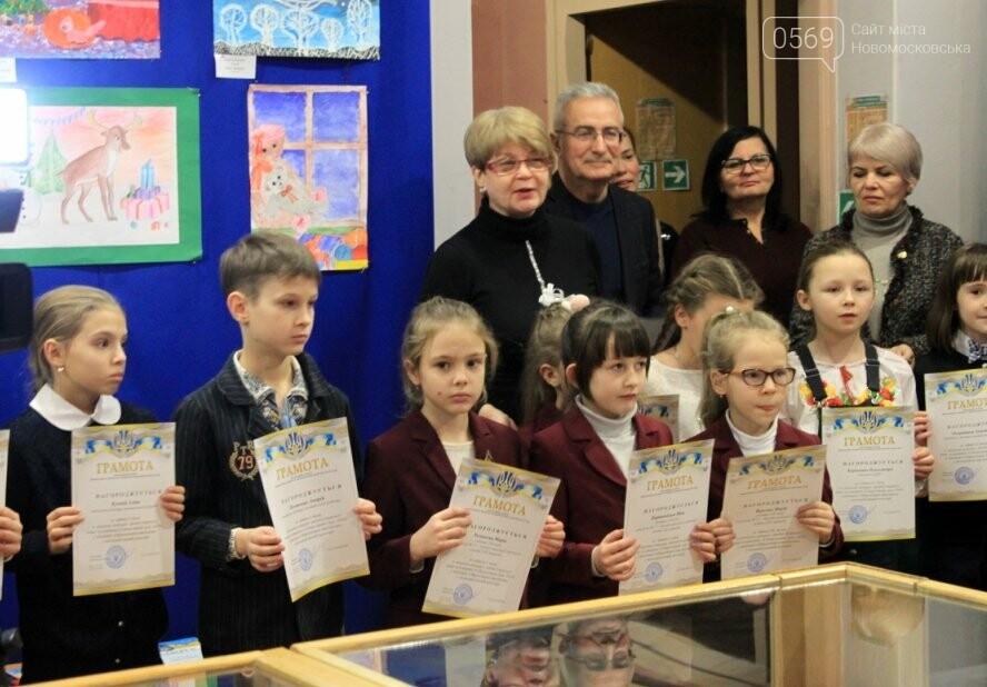 У Новомосковську відзначили кращих художників серед вихованців закладів освіти міста: фото, фото-9