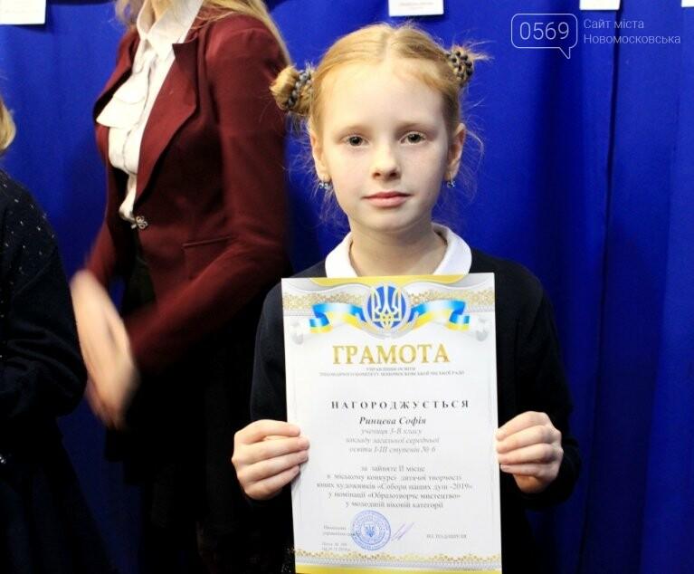 У Новомосковську відзначили кращих художників серед вихованців закладів освіти міста: фото, фото-8