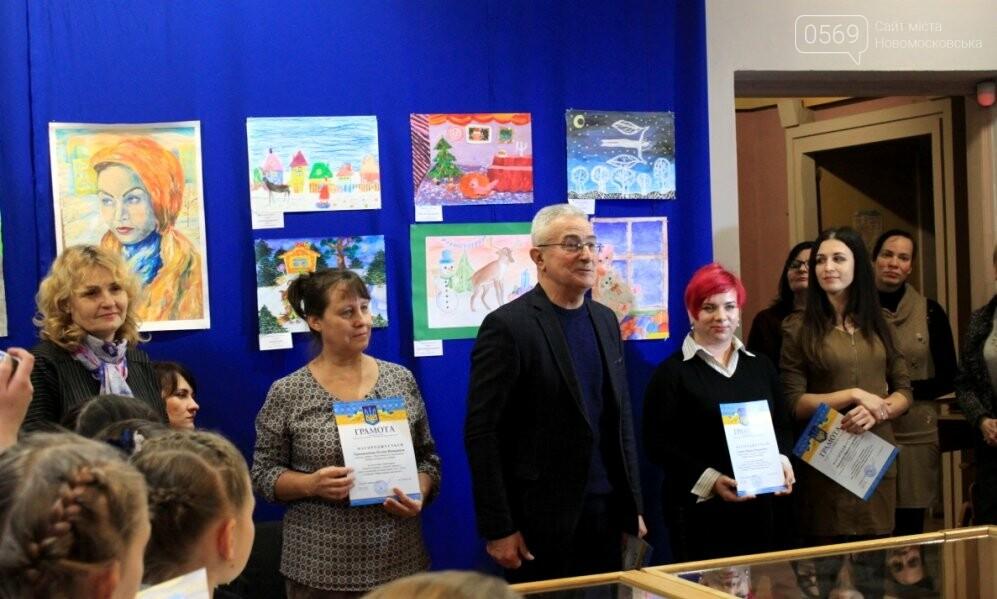 У Новомосковську відзначили кращих художників серед вихованців закладів освіти міста: фото, фото-14