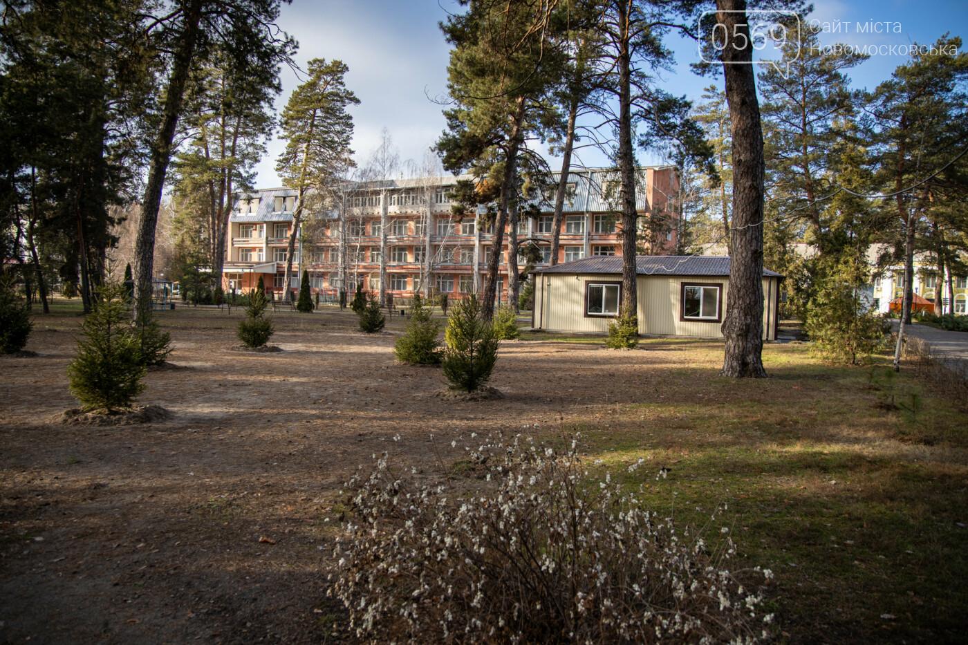 На базі санаторію «Курорт Орлівщина», що на Новомосковщині, створять сучасний СПА-центр, фото-2
