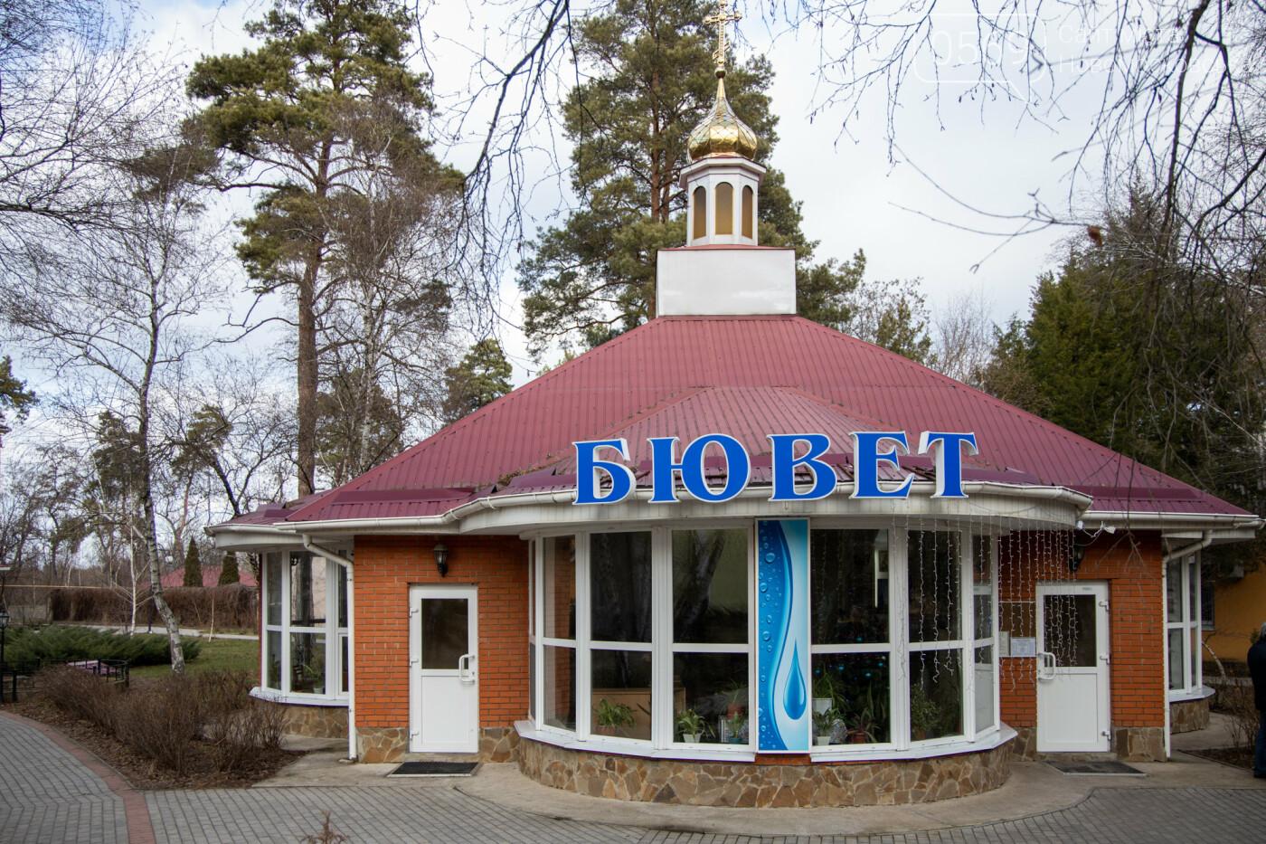 На базі санаторію «Курорт Орлівщина», що на Новомосковщині, створять сучасний СПА-центр, фото-1
